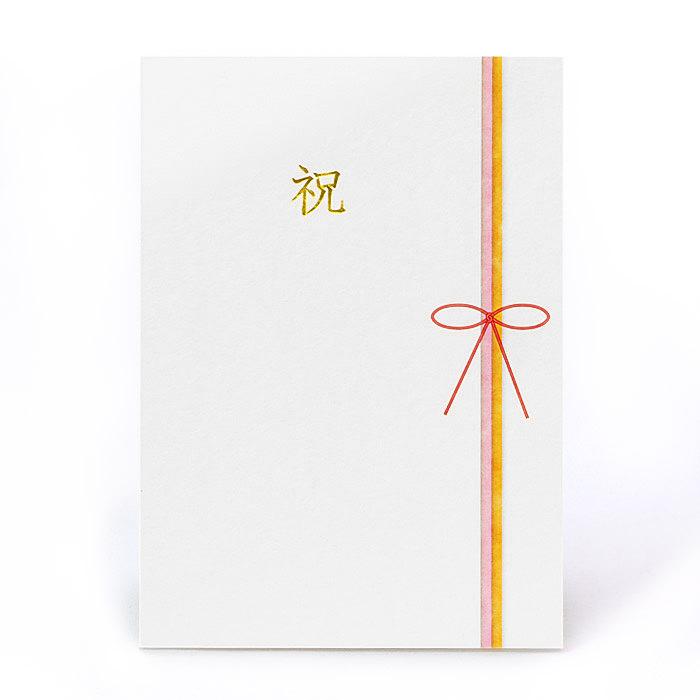 電報カード 101 慶祝【電報屋のエクスメール】前面