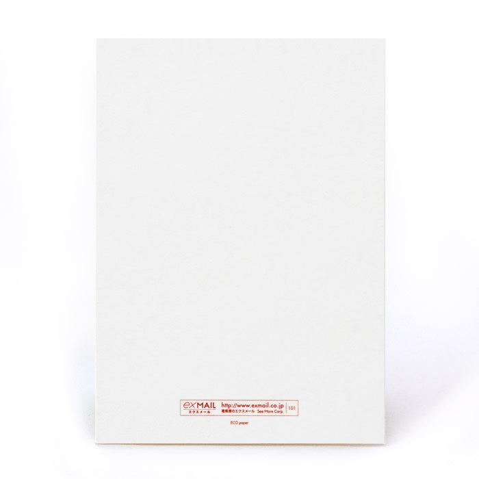 電報カード 101 慶祝【電報屋のエクスメール】裏面