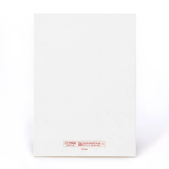 表面が凸凹した和紙のような手触りのカード