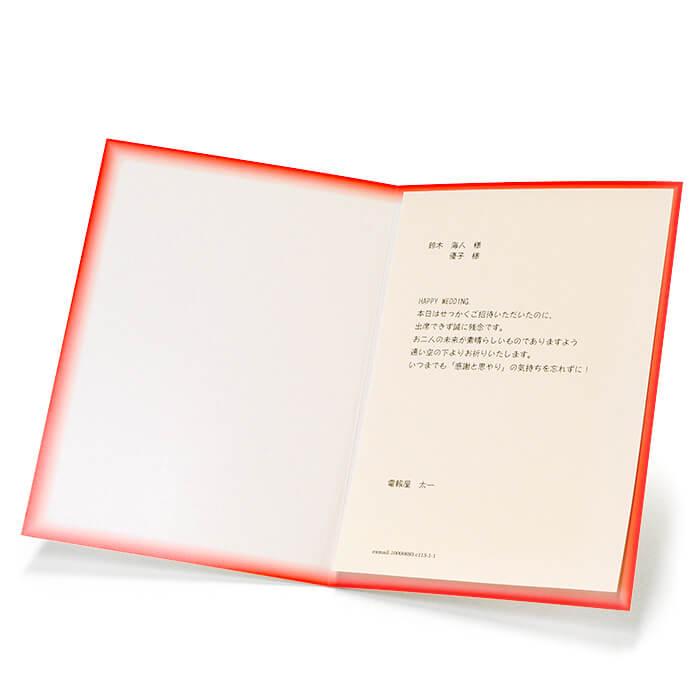 やさしい雰囲気のカードで、女性の方や結婚式に贈られるカードとしてピッタリです