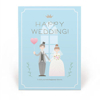 祝電・お祝い電報「115 HAPPY WEDDING!」サムネイル