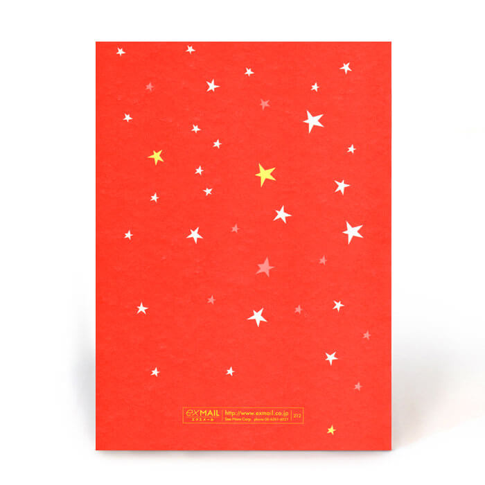 暖かみを感じられるクリスマスカードです