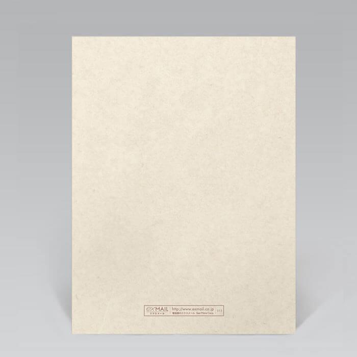 和紙のような温かく柔らかな手触り