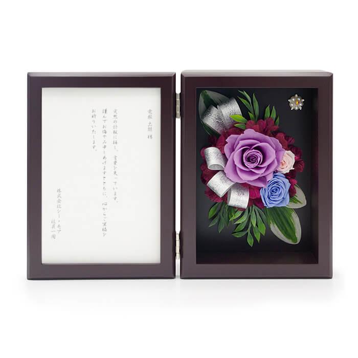 大きな紫のバラを中心に、はかなげなパステルカラーの花を添えた、全体的に優しく落ち着いた色味