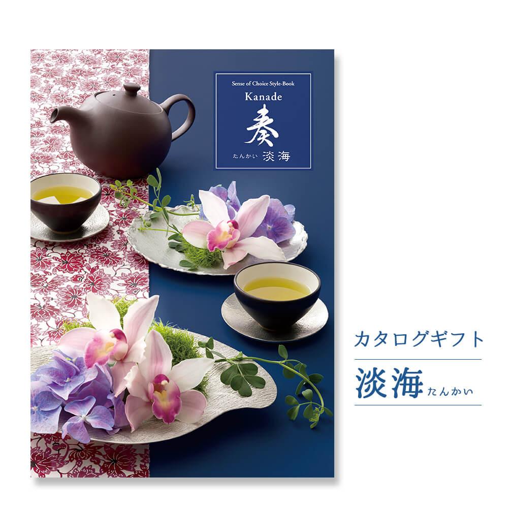 カタログギフト「奏-Kanade-」 淡海(たんかい)」サムネイル