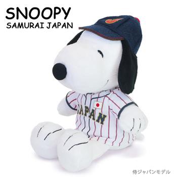 「スヌーピー 野球日本代表 侍ジャパンモデル」サムネイル