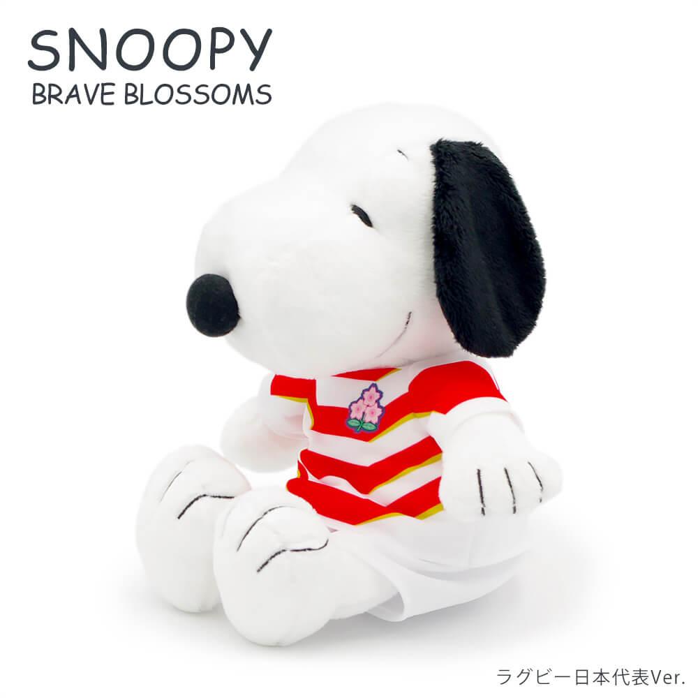 誕生日や記念日のお祝いにオススメのぬいぐるみ「スヌーピー ラグビー日本代表チームモデル」