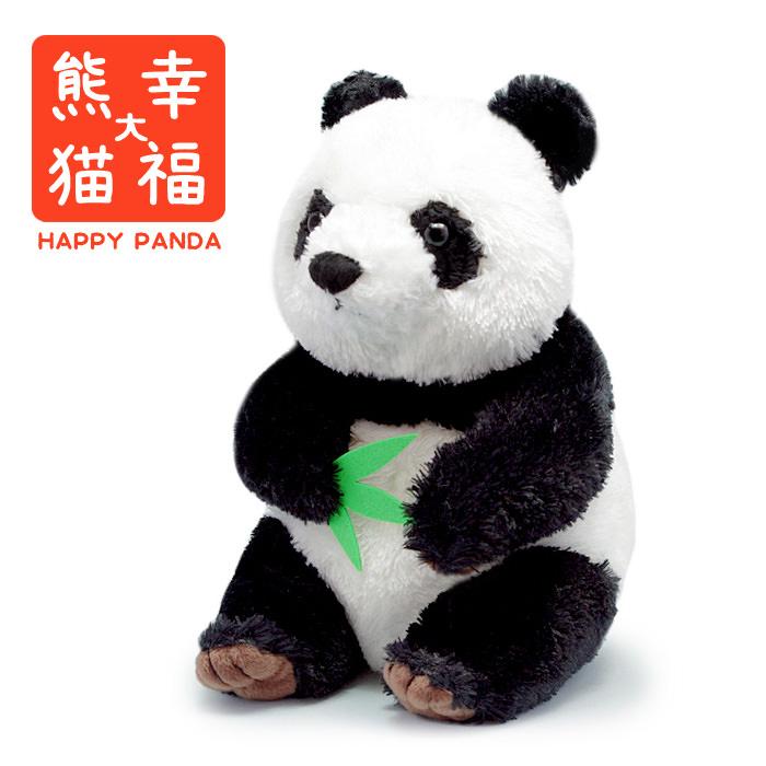 「シンフーパンダ(幸福大熊猫」