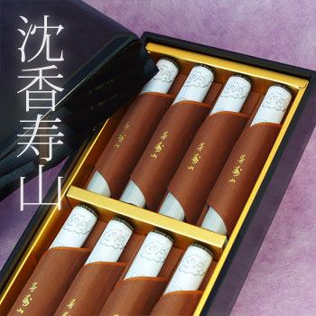日本香堂のお線香「沈香寿山」サムネイル