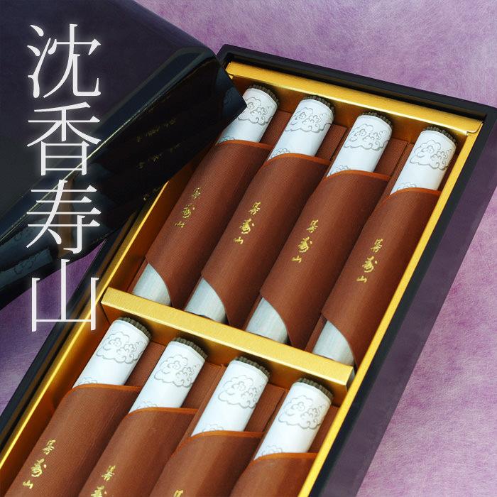 日本香堂のお線香「沈香寿山」