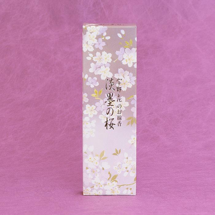 日本三大桜の美しさを想い創られたお線香です