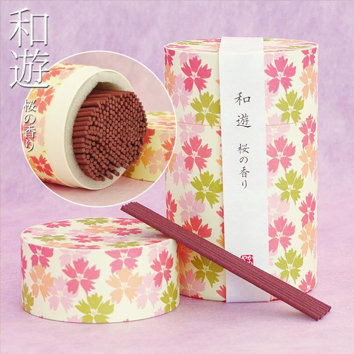 線香「和遊 桜の香り」