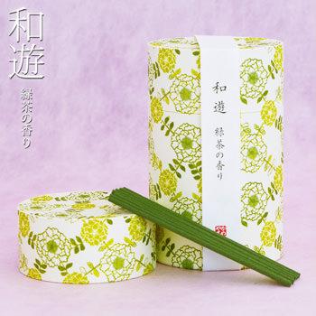 線香「和遊 緑茶の香り」サムネイル