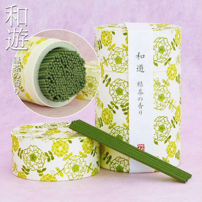 線香「和遊 緑茶の香り」