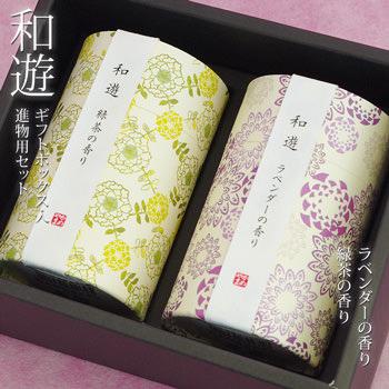 線香「和遊「ラベンダー」と「緑茶」の香りセット」サムネイル