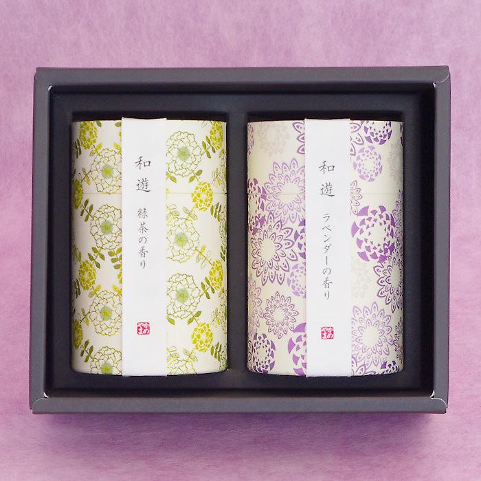 爽やかな「ラベンダーの香り」、香ばしく清清しい「緑茶の香り」