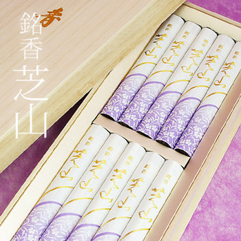 日本香堂のお線香「銘香芝山」サムネイル