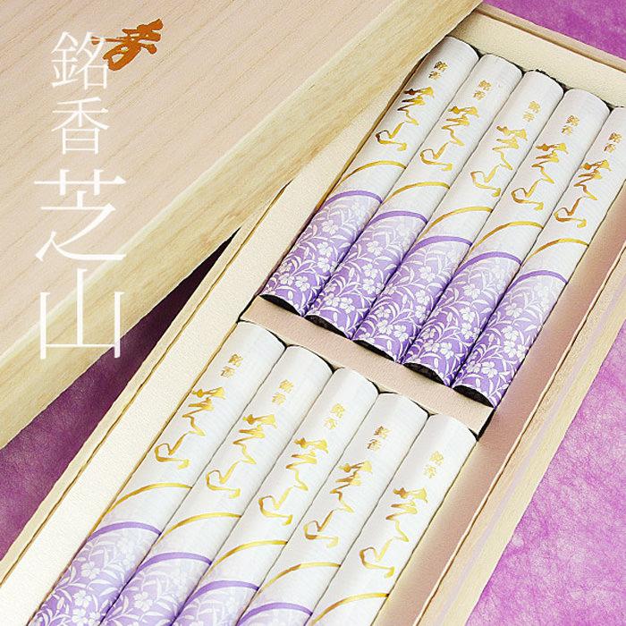 日本香堂のお線香「銘香芝山」