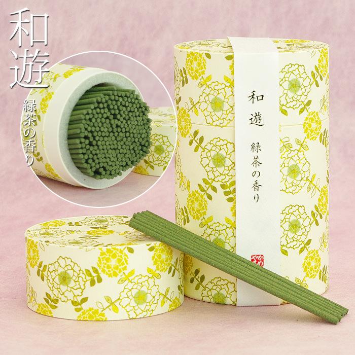 香ばしく清清しい「緑茶の香り」