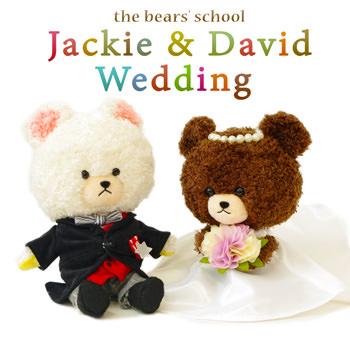 「ジャッキー&デイビッド ウエディングセット」サムネイル