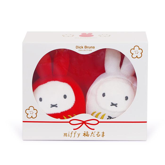 かわいいミッフィーだるま専用の紅白の箱はそのまま飾ってもかわいい