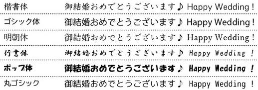 フォントのデザイン例(全6種)