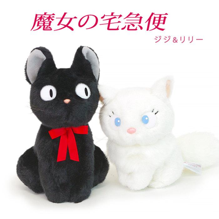「ジジ&リリー S(魔女の宅急便)」