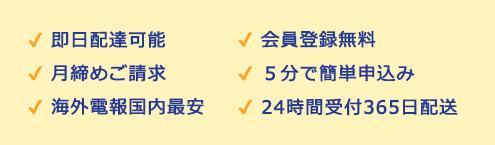 図_メリット
