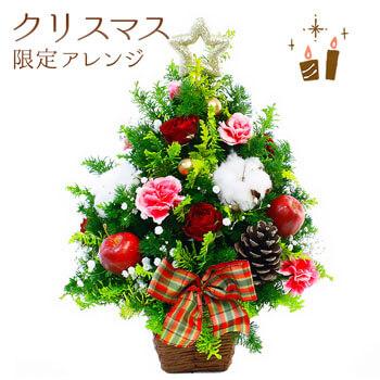 「クリスマス・ツリー」サムネイル