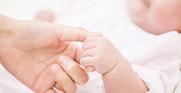 ご出産祝いの祝電・電報・ギフトの特集ページ