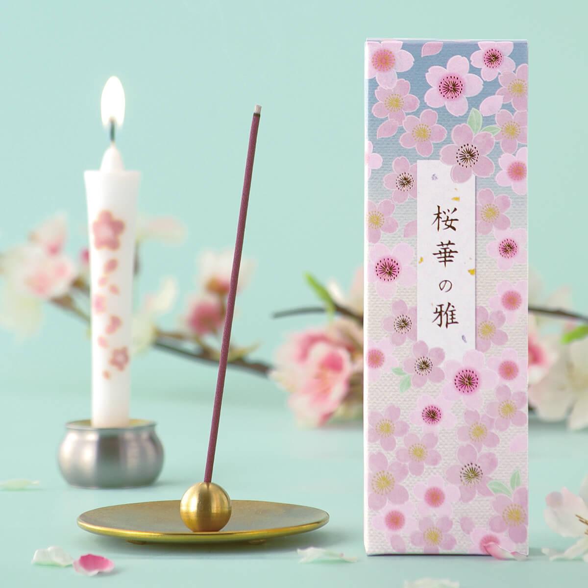 お気高く咲きほこる桜と、大切な方への想いを重ねた美しい進物です