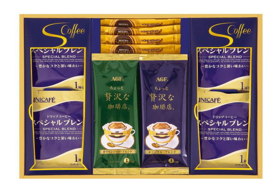 トップセレクトコーヒーギフト NAY-30