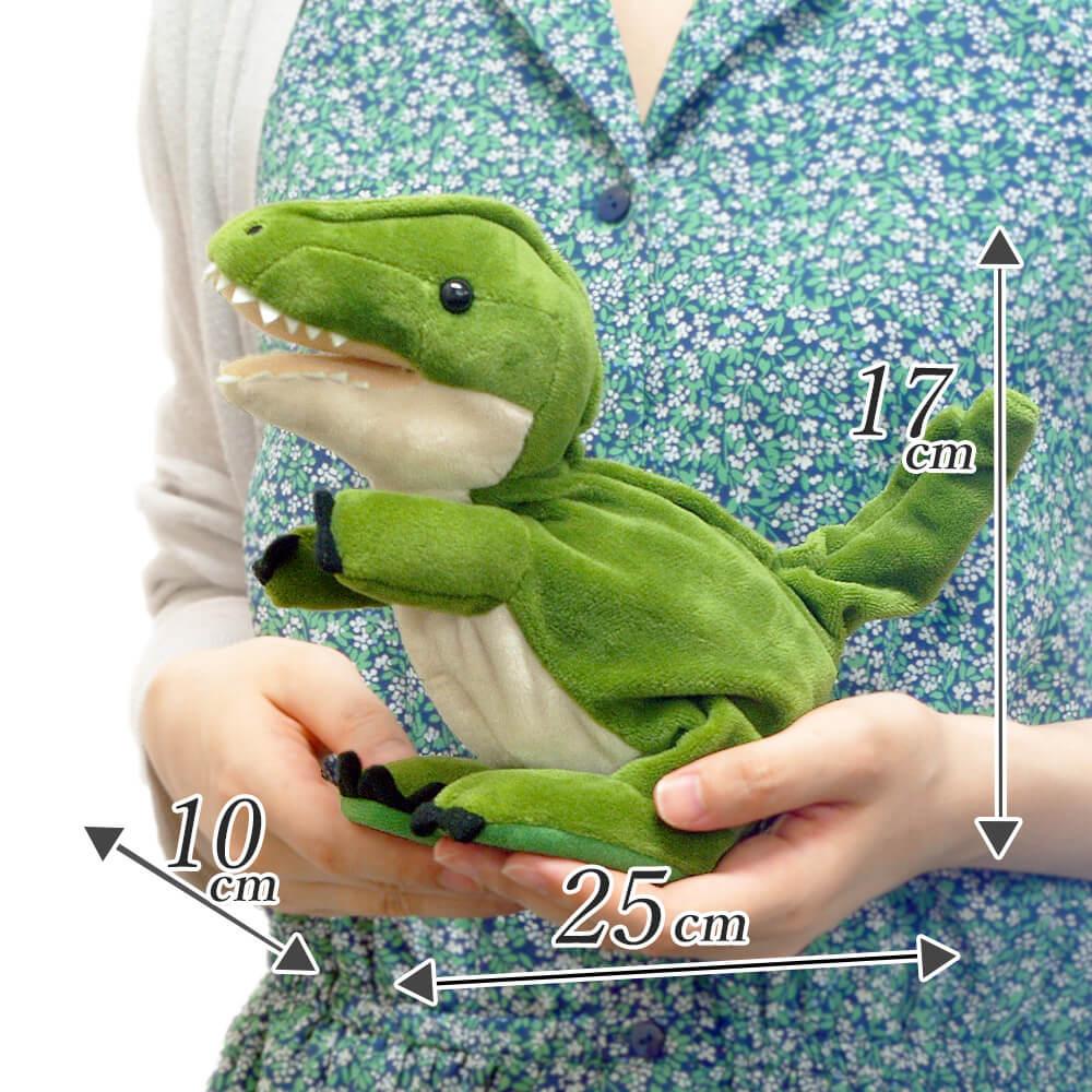 「Baby Dino(ベイビーダイナソー)」のサイズ感